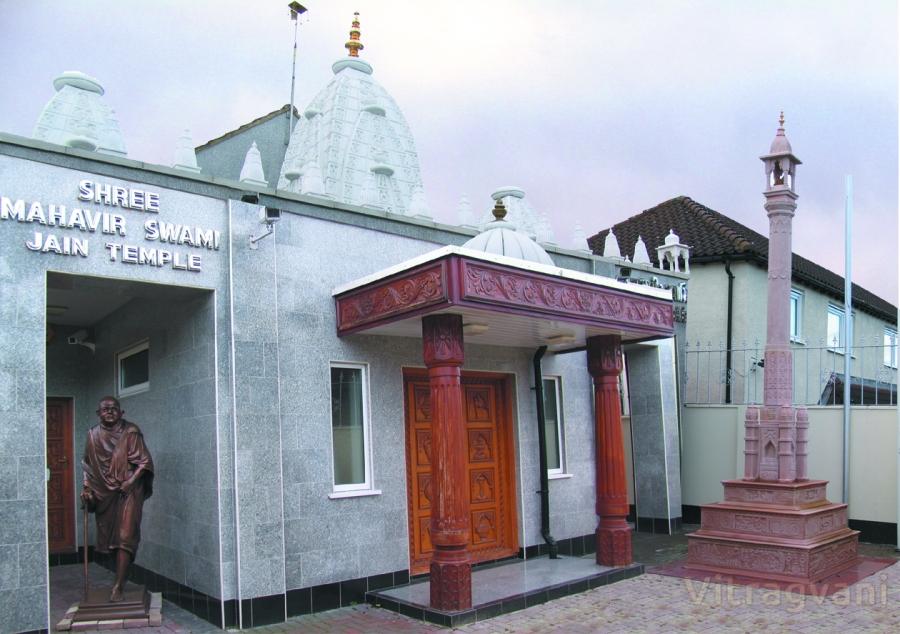 Shree Mahavir Swami Digambar Jain Temple, London