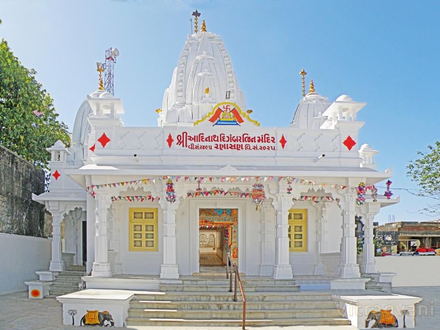 Shree Aadinath Digambar Jin Mandir, Ranasan